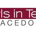 Girls in Tech Macedonia стартува со мисија да мотивира што повеќе жени во ИТ