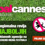 Претставено жирито за BalCannes 2015