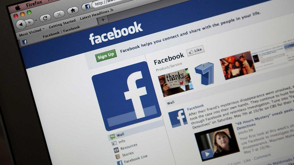 facebook-desktop-ads-mobile