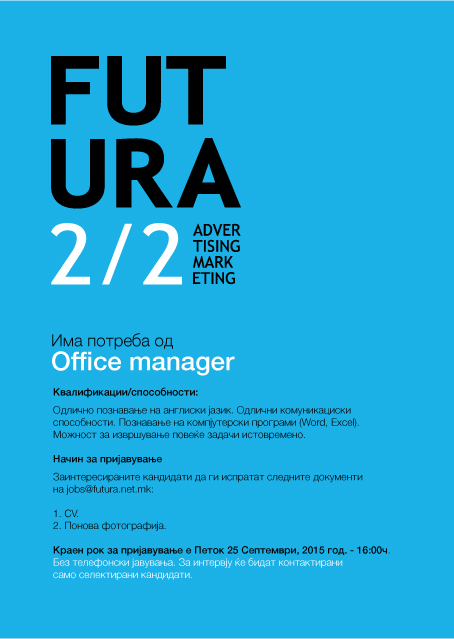 oglas office manager futura 2015-01