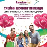 Следат среќни шопинг викенди во Ramstore Mall