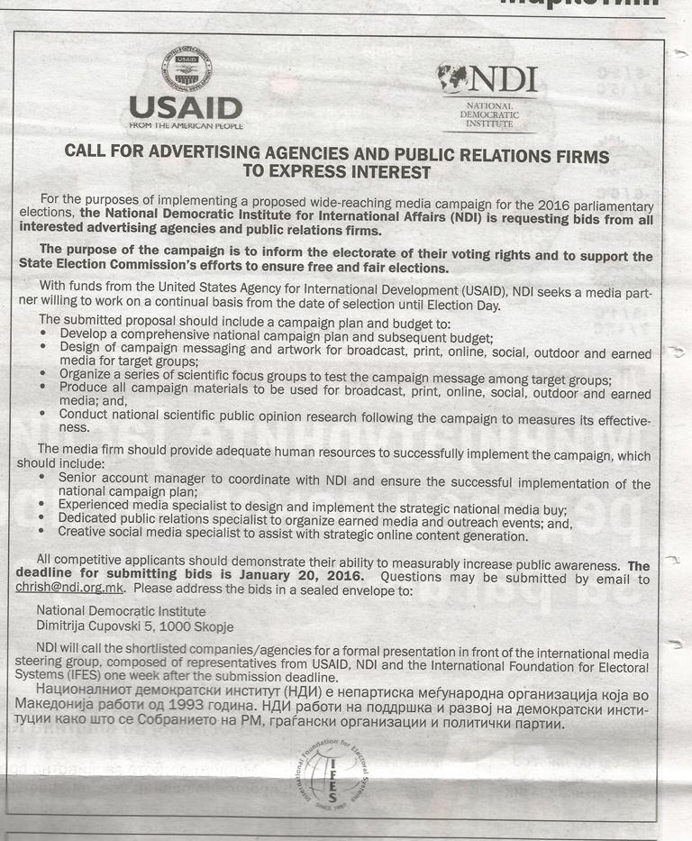 NDI tender za agencii -1
