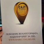 """Маркетинг365 прогласен за """"Најдобар блог во Македонија за 2015 година"""""""