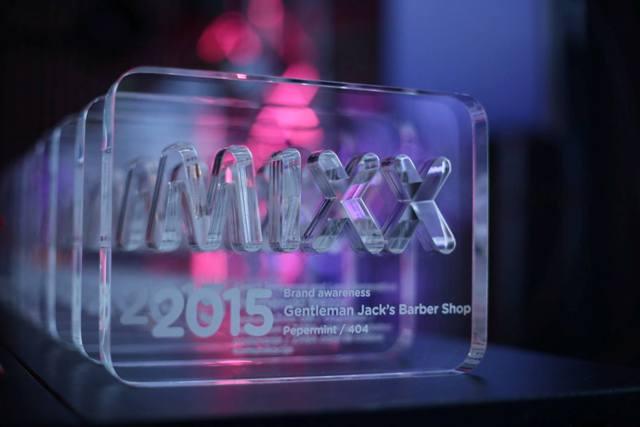 Mixx nagrada 1