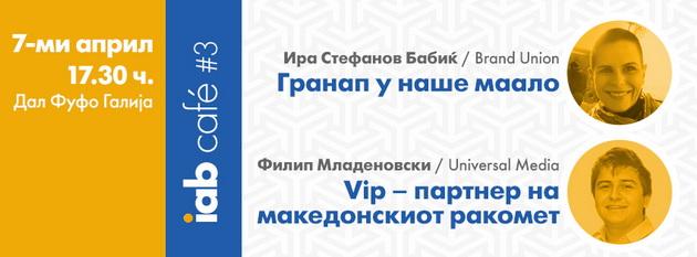 iab-makedonija-go-najavuva-tretoto-iab-cafe-01