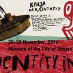 kriza na identitet plakart