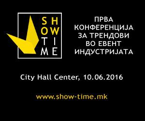 Showbiz 9