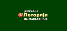 Лотарија на Македонија со одличен финансиски резултат во првото тромесечје од 2016