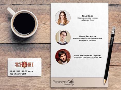 biznis kafe br.17 FOTO