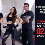 Polleo Sport ја отвора втората продавница