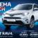 Поинаков пристап во outdoor рекламирањето на агенцијата Divison во кампањата за Toyota RAV4