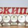 Порталот ЕКИПА за својот петгодишен јубилеј со признанија за пет најдобри македонски спортисти на сите времиња