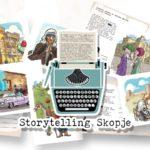 Земи си со себе приказна од Скопје.