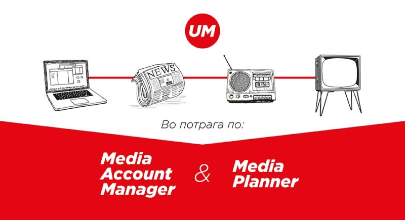 media account i media planner UM Skopje Macedonia