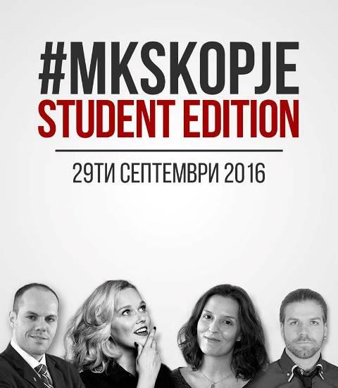 MKS 4