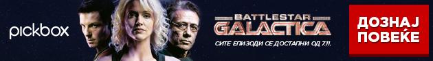 battlestar-galactica-mk-630x90