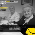 terminmk_zadnja_masa