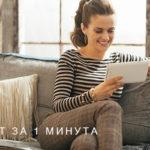 Бесплатен веб-сајт за сите нови компании не постари од 12 месеци