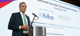 Започнува програмата за извршни директори на Мајк Зафировски