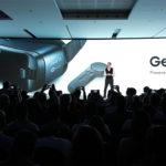 Самсунг го претстави новиот Gear VR уред со управувач