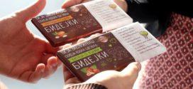 """""""Европа"""" ги лансираше првите македонски чоколада со персонализирани пораки"""