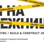 Денеска трибина на скопски саем: Вредноста на македонската архитектура денес