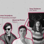 Настан: CareerLaunch Talks – 7 говорници кои ќе ве натераат да започнете нова кариера