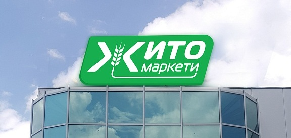 zhito-marketi-e-nov-trgovski-partner-na-lyoness-vo-makedonija
