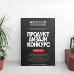 Првата македонска платформа за дизајн на продукти објави 4 конкурси