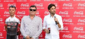 """Отворена седмата """"Coca-Cola Активна зона"""""""