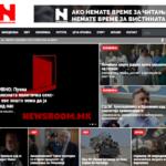 Од денеска стартува со работа порталот Newsroom.mk