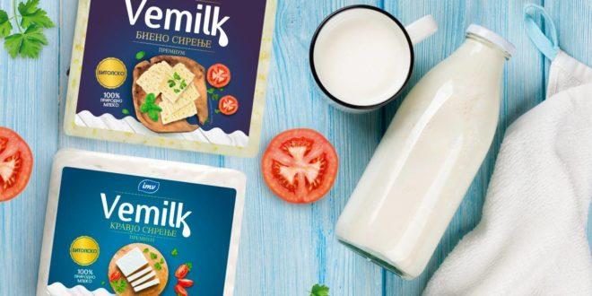 ИВМ Индустрија за Млеко Велковски  со комплетна амбалажа дизајнирана од агенцијата Nova Solutions