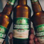 """""""101 причина да се наздрави со Скопско"""" – нов спот на пивскиот бренд"""