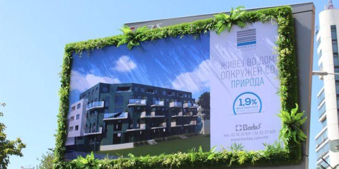 Уникатни билборди опкружени со  зеленило  го разубавија Скопје