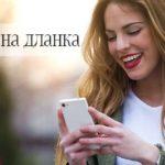 """Денеска стартува со работа порталот """"Женски Магазин"""""""