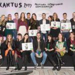McCann Белград трета година по ред најуспешна агенција во Србија