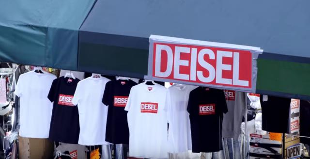 Diesel стави  лажни  Deisel етикети на своите оригинални производи