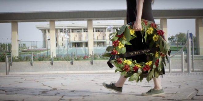 Постојат цвеќиња кои ниту една жена не би требало да ги добие   емотивна кампања насочена кон построги закони против семејното насилство