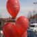 Забележани црвени балони на Форд возилата низ Скопје