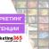 Еве колку изнесуваат вкупните приходи на најголемите 30 медиски и маркетинг агенции во Македонија