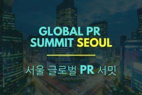 Македонската Пи Ворлд ја освојува Јужна Кореја
