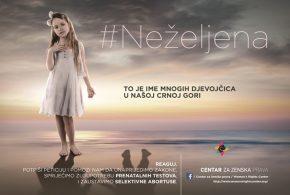 Кампањата #Несакана најдобра во категоријата кампањи кои го прават светот да биде подобро место