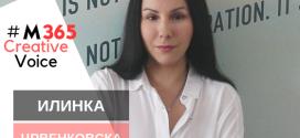 CreativeVoice: Илинка Црвенковска (Идеа Плус)