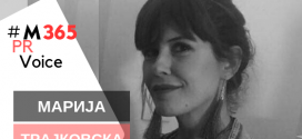 PR Voice: Марија Трајковска (Елемент ПР)