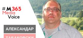 MediaVoice: Александар Табаковски (Дерби)