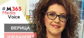 MediaVoice: Верица Јорданова (Иновативност)