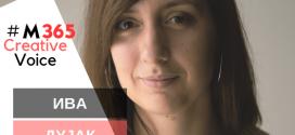 CreativeVoice: Ива Дујак (Brand Union)