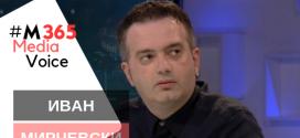 MediaVoice: Иван Мирчевски (Канал 5)