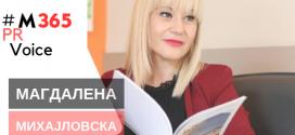 PR Voice: Магдалена Михајловска (Имиџ ПР)