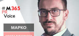 CreativeVoice: Марко Стојановиќ (Division)